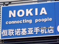 nokia-connocting-poopie1